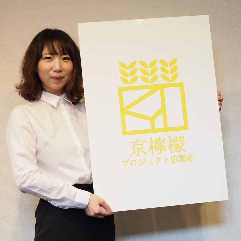 京檸檬プロジェクト協議会のロゴに込められた想い。