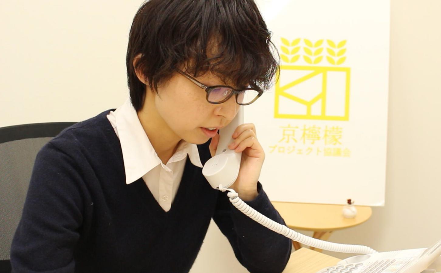 京檸檬プロジェクト協議会がTOKYOFM様「あぐりずむ」で放送されました。